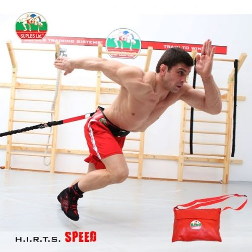 H.I.R.T.S. Speed (2-in-1)